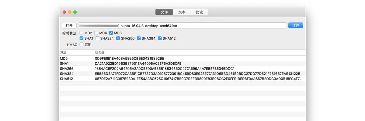 Hash Calculator 2 :: Suki Apps